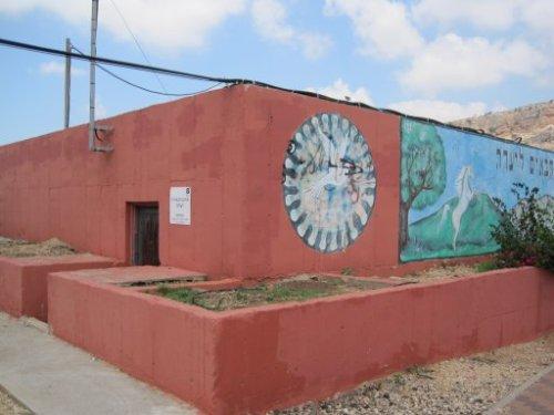 Bunker in Ya'ara